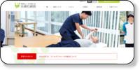 夫婦石病院ホームページイメージ