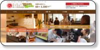 マッサージマイスターのいるお店momimomiホームページイメージ