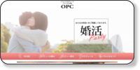 イベントプロデュースブライダル企画 OPCホームページイメージ