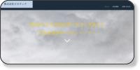 株式会社 ピオホームページイメージ