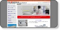 株式会社プリメディアホームページイメージ