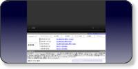 株式会社 プロキシーホームページイメージ