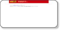 株式会社KCEマーケティングKCEマーケティングホームページイメージ