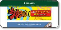 セブンイレブン 福岡警固3丁目店ホームページイメージ