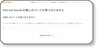 島村楽器㈱防音ショールーム博多店ホームページイメージ