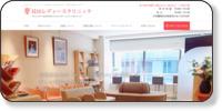 荘田レディースクリニックホームページイメージ