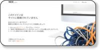 そら ~Sola~ホームページイメージ