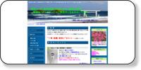 (有)創和システムホームページイメージ