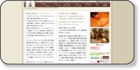 タイ古式マッサージ SENホームページイメージ