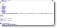 センチュリー21タカラホームホームページイメージ