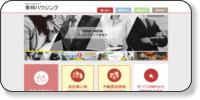 東邦ハウジング株式会社ホームページイメージ