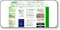 有限会社櫂歌書房(とうかしょぼう)ホームページイメージ