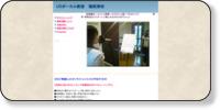 USボーカル教室 福岡東校ホームページイメージ