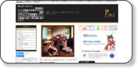 Re:[アールイー] 新感覚ストレッチ整体&充実のアロマトリートメントホームページイメージ