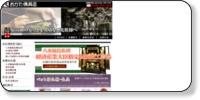 【仏壇】おがた佛具店【八女】ホームページイメージ