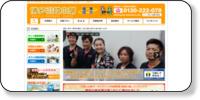 博多引越本舗ホームページイメージ