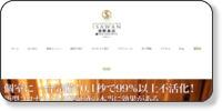 タイ古式マッサージ SAWAN(サワン)ホームページイメージ