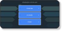 福岡社会人サークル~フォースコミュニティホームページイメージ