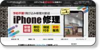 スマップル天神店ホームページイメージ