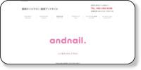福岡アンドネイルホームページイメージ