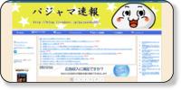 http://blog.livedoor.jp/pajasoku22/