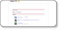 http://dainibyo.blog.fc2.com/