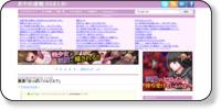 http://blog.livedoor.jp/ayamevip/