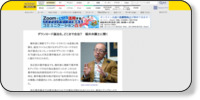 http://internet.watch.impress.co.jp/docs/special/20100108_340934.html