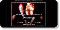 http://ratziel.jp/