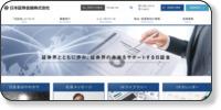 http://www.jsf.co.jp/index.html
