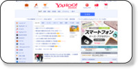 http://yahoo.co.jp/