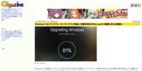 http://gigazine.net/news/20160927-windows-10-upgrader-unhappy/