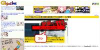 http://gigazine.net/news/20160927-persona5-dead-line/