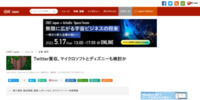 http://japan.cnet.com/news/business/35089564/