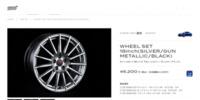 https://www.sti.jp/parts/subarubrz_zc/wheel/ST28100MF250/