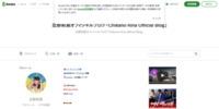 http://ameblo.jp/chikano-rina/