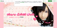 http://ameblo.jp/ishidaharuka-blog/