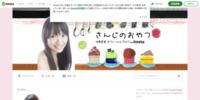 http://ameblo.jp/kitahara-rie/