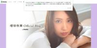 http://ameblo.jp/massuuu-yuttan/
