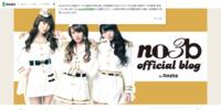 http://ameblo.jp/no3b-official/