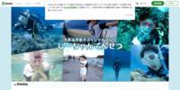 http://ameblo.jp/shizuka-oya-we/