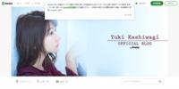 http://ameblo.jp/yuki-kashiwagi-we/