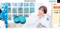 http://blog.mariko-shinoda.net/