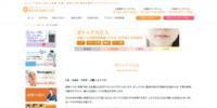 ボトックス注射・治療|大阪・心斎橋のサクラアズクリニック