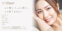 美容整形・脂肪吸引なら|大阪心斎橋コムロ美容外科クリニック