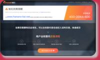 http://www.hanano-kai.net/