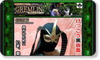 ニューハーフSMクラブ『グレムリン』オフィシャルウェブサイト・トップページ