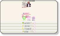 http://www.fuzoku-work.com/pc/sm/juso/