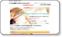 http://www.shibuya-kango.com/