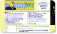 http://blog.livedoor.jp/jyoushiki43/
